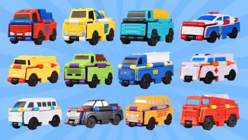 儿童玩具车视频大全:变形汽车警车翻斗车工程