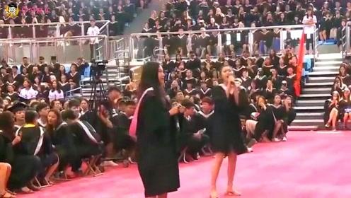 毕业晚会变成了音乐会,太好听了