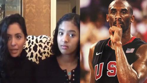 传奇和精神永存!科比入选篮球名人堂,瓦妮莎受访谈科比几度哽咽