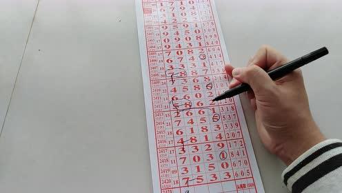 彩票到底有没有规律,看看小伙分析的七星彩规律怎么样