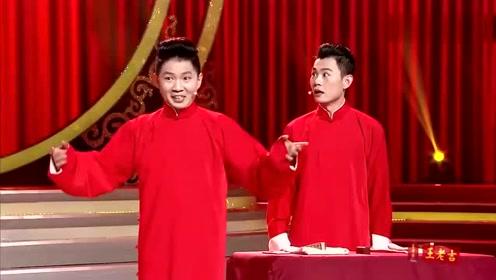 喜剧六点半,卢鑫玉浩相声《网红》搞笑连连