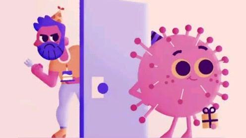 搞笑病毒动画