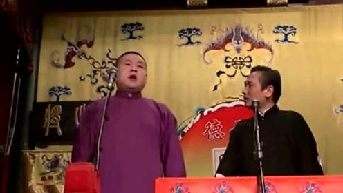 岳云鹏相声《撒酒疯》,郭德纲自叹不如!
