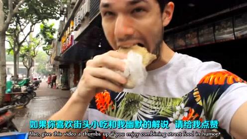 【美国小伙Kevin】小吃大对决第一期 煎饼 @柚子木