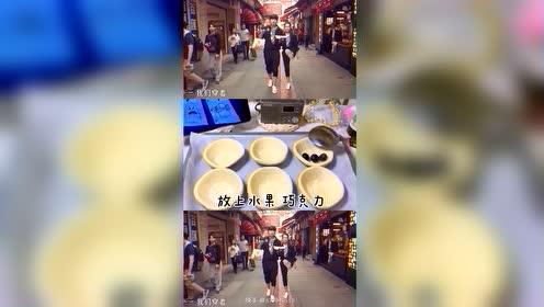 还想看我做什么?评论里告诉我哦  #快手美食家 #热门 #高清视频 #快手厨房 #蛋挞
