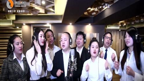 易刷集团 宣传片MV 2019