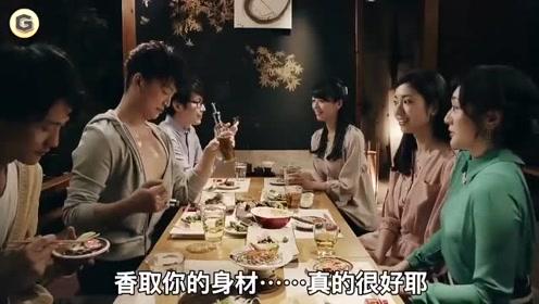 日本搞笑健身广告:这肌肉秀的太明显了,结尾