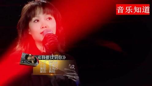 这才叫耳朵怀孕了,绝对是华语乐坛被埋没的好