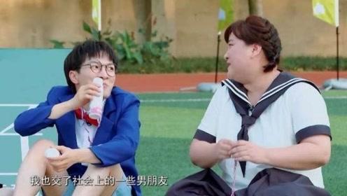 环游记:节目录到一半,贾玲男友突然来找她?周深差点笑到吐奶!