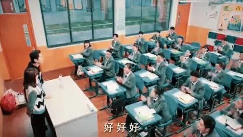鲜肉老师:谁的体育课没被文化课占过,举个手