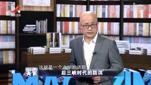 """""""長江2020年第2號洪水""""平穩通過三峽大壩"""