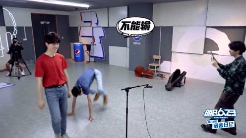 《明日高校4》小智给杨润泽生日惊喜,蓬蓬张嘉