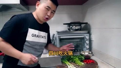 老婆的闺蜜要来家里吃火锅,我赶紧出门买了十斤牛肚,吃到饱