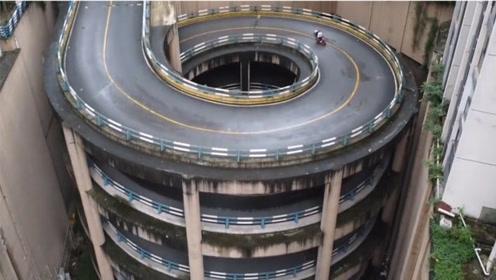 重庆最奇葩的螺旋道路,20年老司机来了估计也会转晕,你敢来挑战吗?