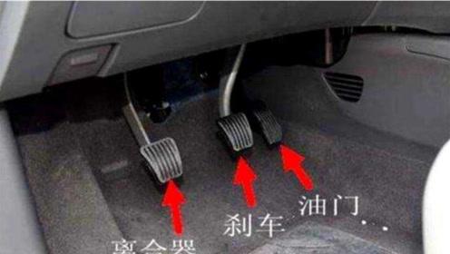 汽车减速时,先踩刹车还是先踩离合?别当耳旁风,做错伤车又危险