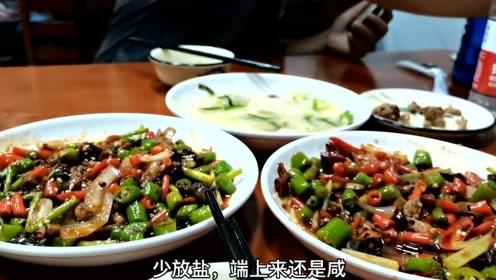 旅游千万别来这种餐厅吃饭,又咸又难吃,难道是为了多卖酒水?
