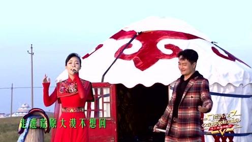 云飞/王小妮情歌对唱《牡丹花与放羊娃》现场版!