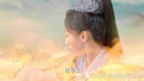 琉璃:司凤为了璇玑死了九世,但她都没有记住他,但最后一世司凤成功了!