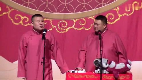 太搞笑了,岳云鹏:你们把围裙套在衣服外面么,我都没听说过