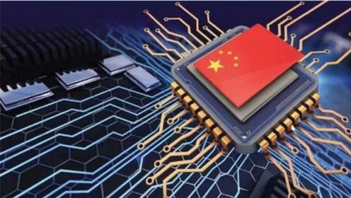 """""""中国芯""""大力发展,半导体行业进步迅速,高通或成最大输家!"""
