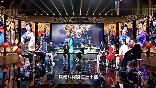 罗晋节目现场给女演员推销衣服,唐嫣看到笑了