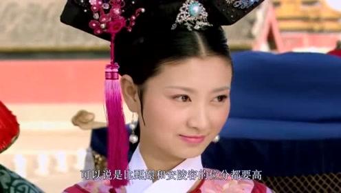 经典影视:嫔妃入宫那日,为何只有沈眉庄戴了