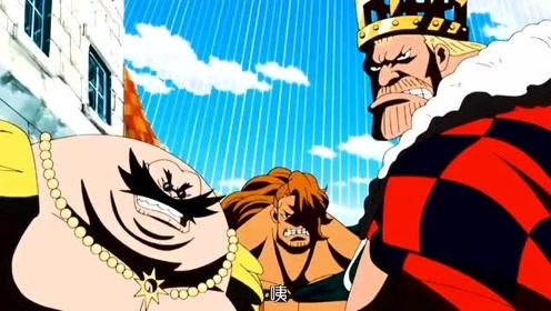 海贼王中,这一幕有点搞笑,但是对待背叛者的