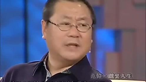 范伟现场模仿赵本山锦州口音,鲁豫听了差点笑喷,太逗了!