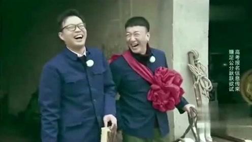 综艺搞笑名场面,黄渤边嗑瓜子边听广播,被孙