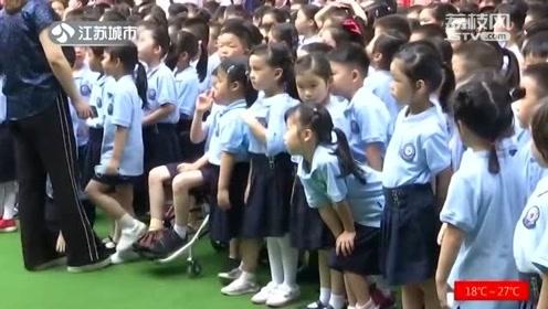暑假后如何快速适应学习生活?南京:学校首推特色课程!