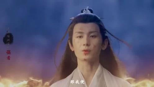 """琉璃:司凤硬核""""黑化"""",又A又飒,不服来战!"""