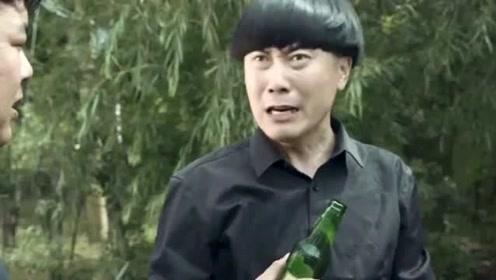 陈翔六点半:为了一瓶啤酒,死人都能活过来