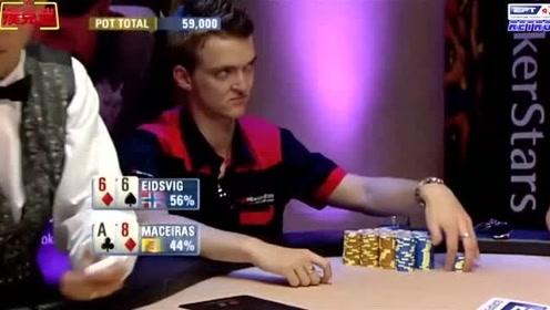 德州扑克:EPT 历届精彩手牌集锦 55