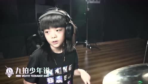 少年说 陈煜祺 SHO-NUFF
