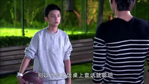 远得要命的爱情:沈岸告诉孟响要相信初夏,还给他看了瑶瑶的视频