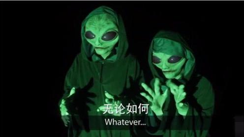 国外爆笑街头恶搞:伪装成外星人闯入朋友卧室