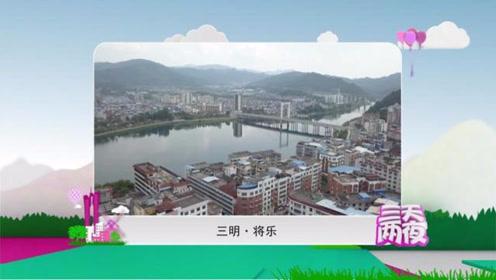 """这里的林海和美食已足够惊艳,它还被评为""""中国深呼吸第一城""""!"""