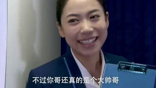 空姐向美女分享趣事,乘客名字太搞笑,结果同事一句话尴尬了!