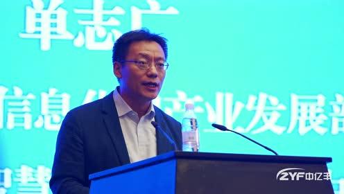 第六届中国工程建设行业互联网大会
