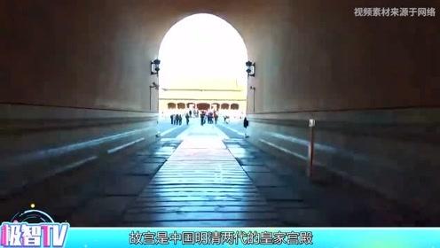 有了这款小程序,在故宫里旅游就不会迷路了!