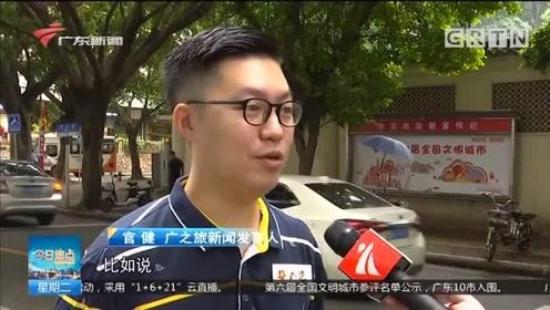 国庆中秋长假出行 长假旅游火爆 全国超500家景区免费或打折