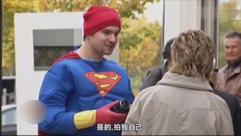 国外爆笑街头恶搞:小伙穿超人服展示瞬移和飞