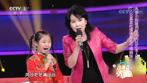 姑娘带来陕北的头饰,现场教嘉宾说陕北话,场