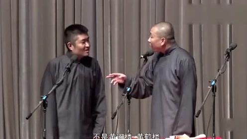 苗阜王声:精品相声视频《三娘教子》