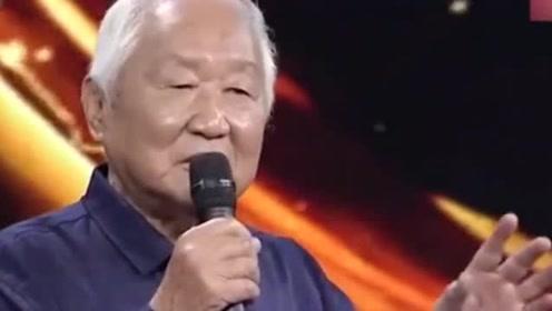 越战越勇:92岁陈爷爷竟是耿为华粉丝,被耿为华从艺经历深深鼓舞