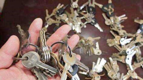 """家里废旧钥匙,一把都别扔,放在家里别提多""""值钱"""",提醒身边人"""