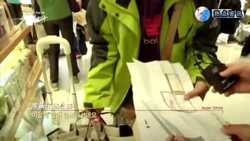 纪录片:中国人到韩国旅游,下船后就直奔免税店,看见什么都要买