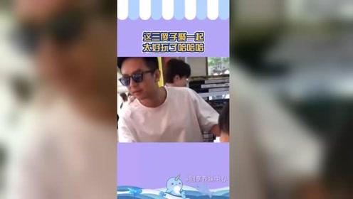 邓超陈赫鹿晗在南昌录制新综艺,这三傻子真的
