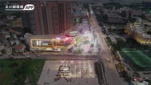 """火了100辆车摆出史上最大""""吴川""""!震撼航拍视频《这里是吴川》"""