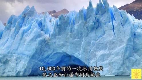 十五个世界上最漂亮的瀑布,一定要去旅游,错过可惜